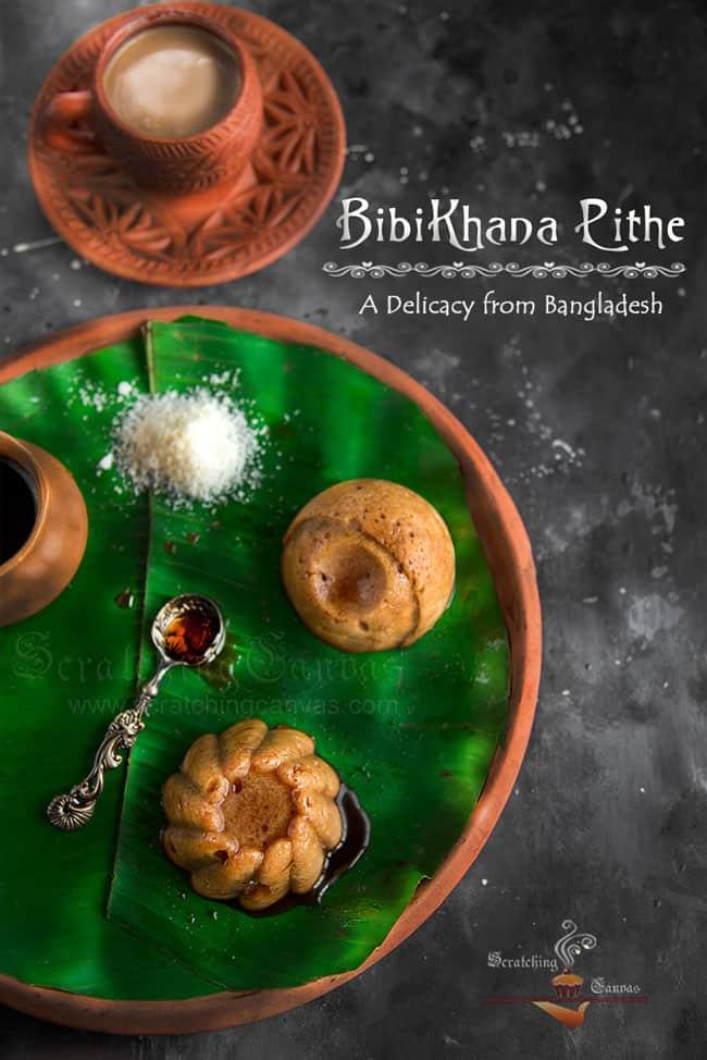 Bibikhana Pitha Recipe